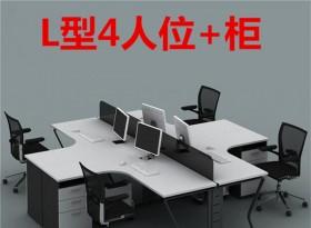 L型4人位简约办公桌